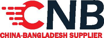CNB Supplier